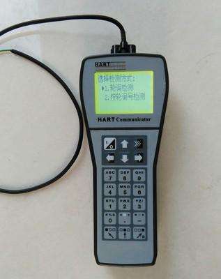HART375手持器-江苏兄弟仪表厂