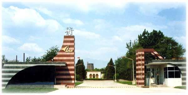 中国原子能科学研究院-微小流量计量