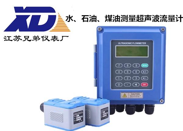 水、石油、煤油测量超声波流量计仪表生产厂家