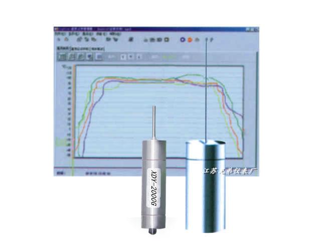 便携式不锈钢高温温度记录仪-江苏兄弟仪表厂XDY-2000G