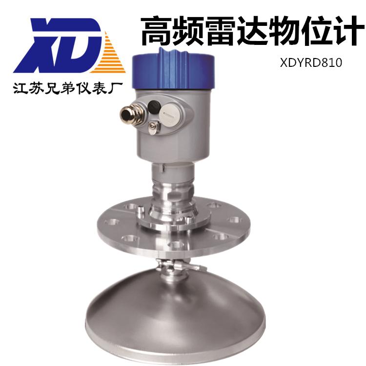 高频雷达物位计XDYRD810