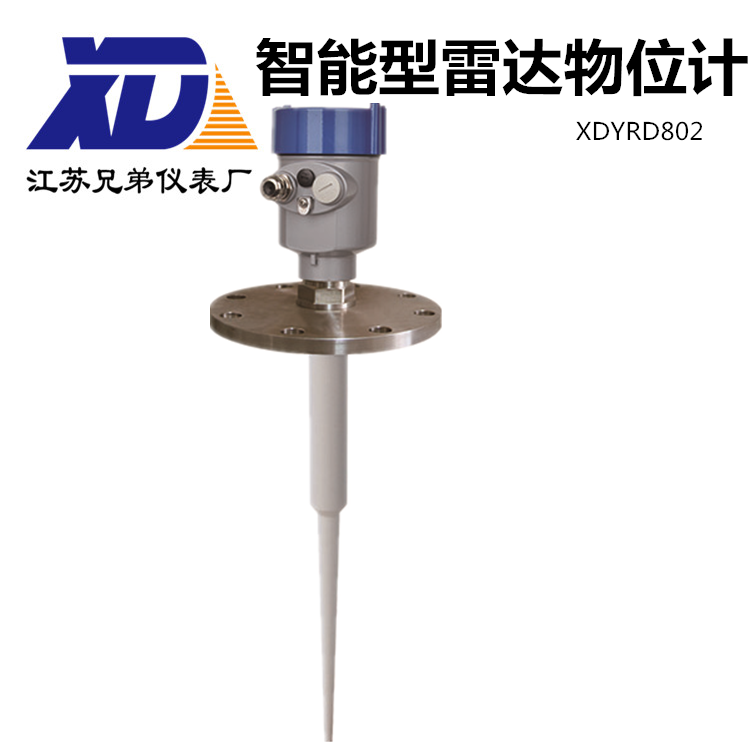 智能型雷达物位计XDYRD802