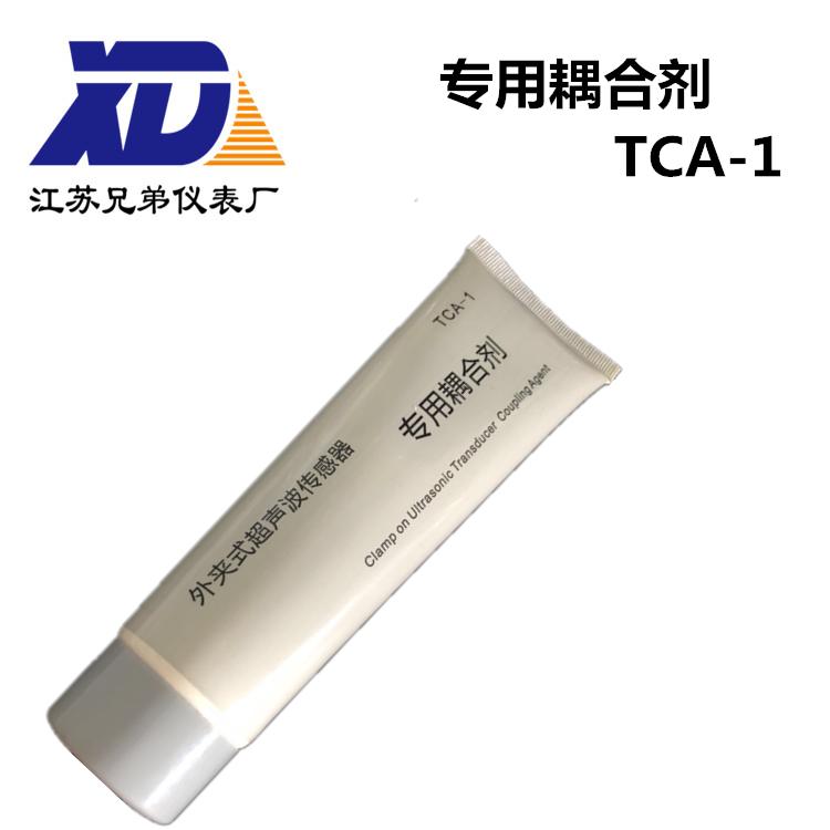 便携式超声波流量计专用耦合剂TCA-1